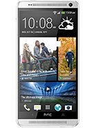 HTC One Max Price in Bangladesh