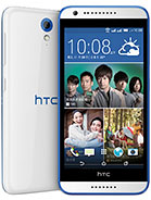 HTC Desire 620 Dual PRICE IN BD