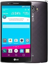 LG G4 price in Bangladesh