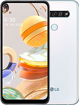 LG Q61 Price in Bangladesh
